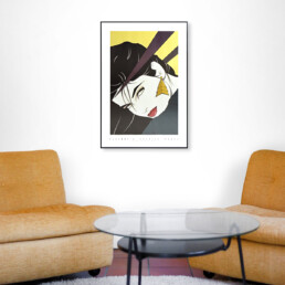 """Poster """"Playboy's Patrick Nagel Collection"""" 1993 Special Editions Limited"""